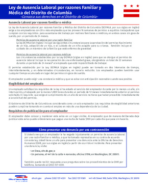Free District Of Columbia Family and Medical Leave (Spanish) PDF (General Labor Law Poster Poster)