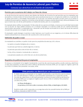 Free District of Columbia Parental Leave Poster (Spanish) PDF (General Labor Law Poster Poster)