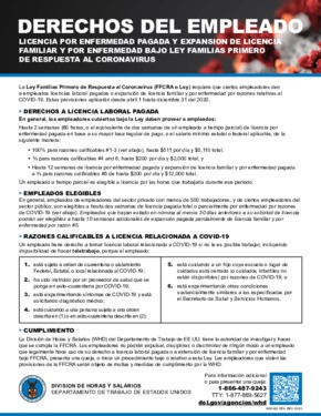Free Federal Families First Coronavirus Response Act Paid Leave Notice (Spanish) PDF (Sick Leave Law Poster)