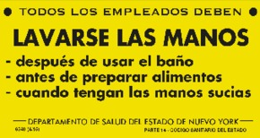 All Employees Must Wash Hands (Lavarse Las Manos) (Spanish) PDF